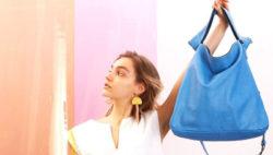 Aramlee: bolsos de cuero originales